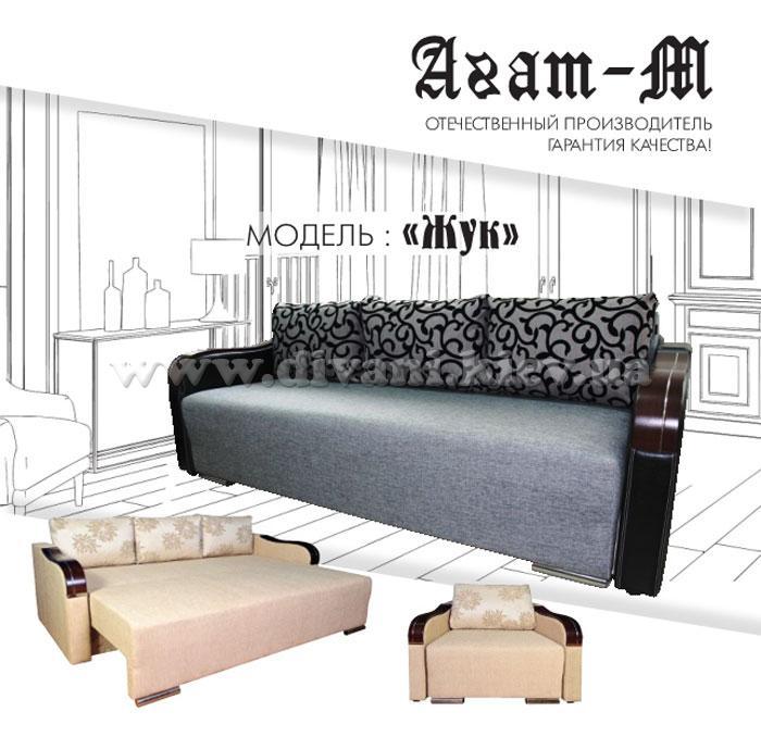 Жук - мебельная фабрика Агат-М. Фото №2. | Диваны для нирваны
