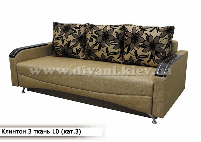 Клинтон-3 - мебельная фабрика Меблі Софіївки. Фото №11. | Диваны для нирваны