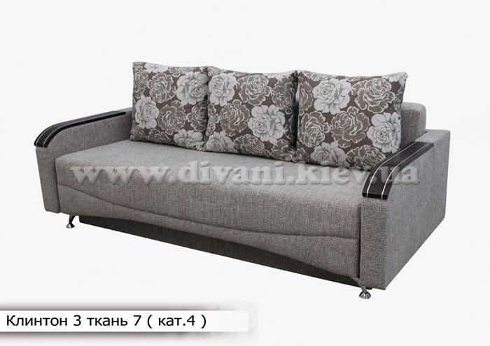 Клинтон-3 - мебельная фабрика Меблі Софіївки. Фото №14. | Диваны для нирваны