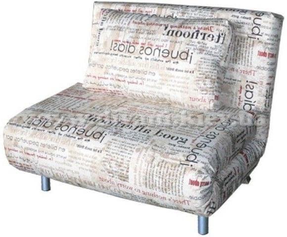 Flirt-101 - мебельная фабрика AFCI. Фото №1. | Диваны для нирваны