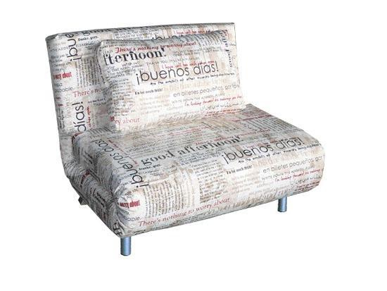 Flirt-101 - мебельная фабрика AFCI. Фото №2. | Диваны для нирваны